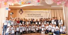 В Бишкеке впервые прошел Чемпионат рабочих профессий